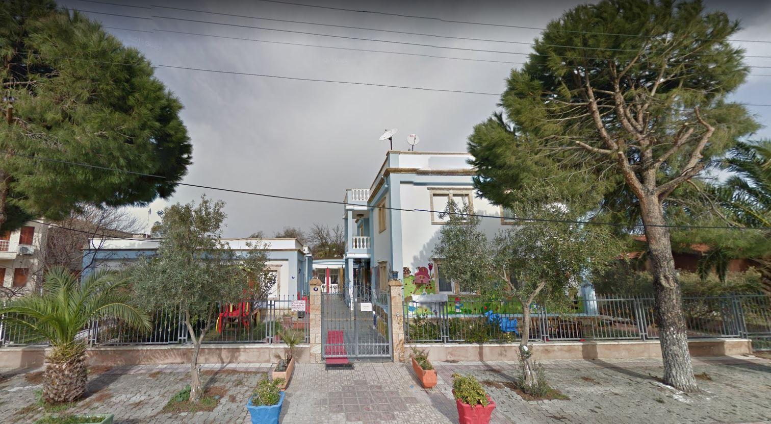 Bahçeşehir Koleji Foça Anaokulu