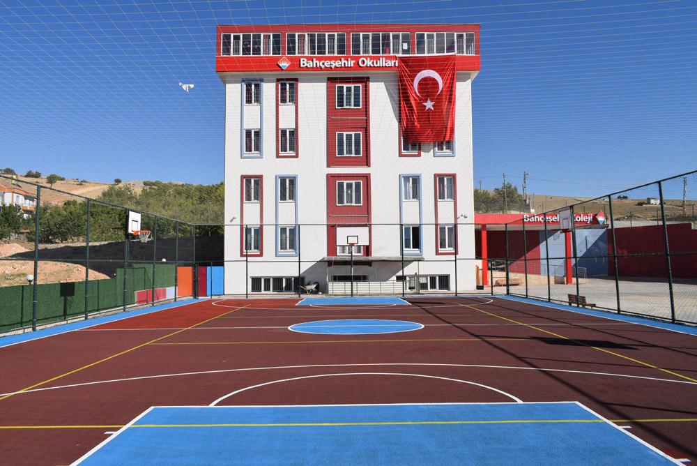 Bahçeşehir Koleji Malatya İlkokulu