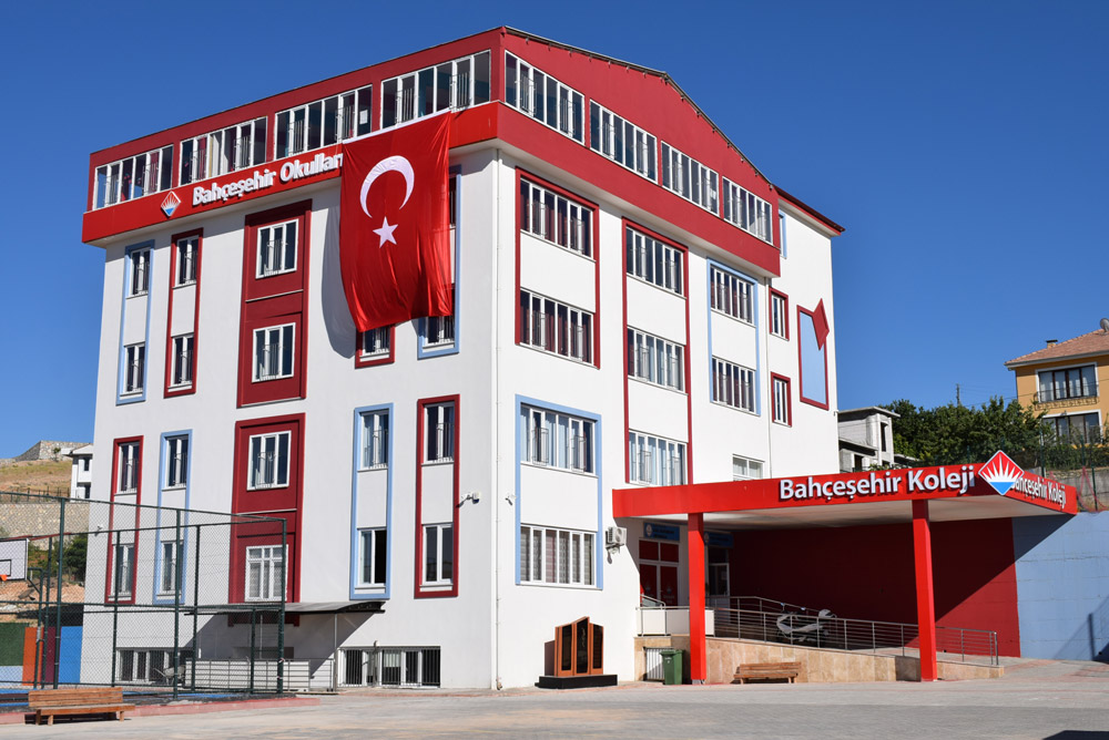 Bahçeşehir Koleji Malatya Ortaokulu