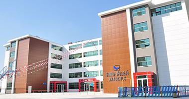 Batıkent Sınav Koleji Anadolu Lisesi