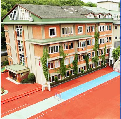 Açı Okulları Sarıyer İlkokulu