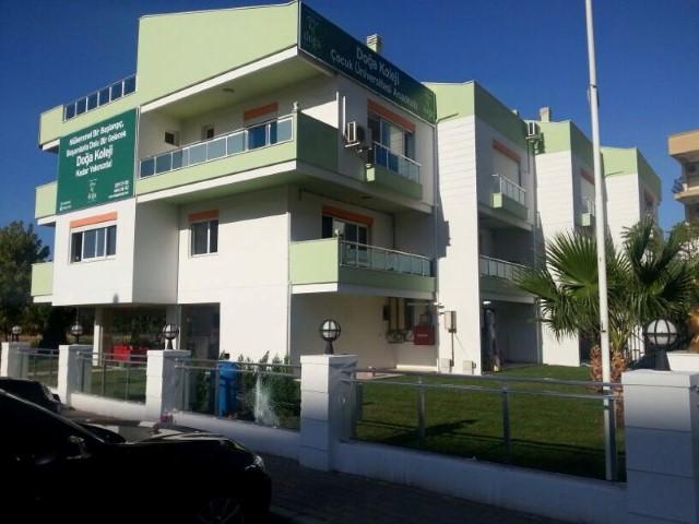 Doğa Koleji İzmir Ataşehir Anaokulu