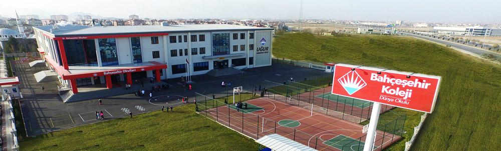 Bahçeşehir Koleji Afyon Anaokulu