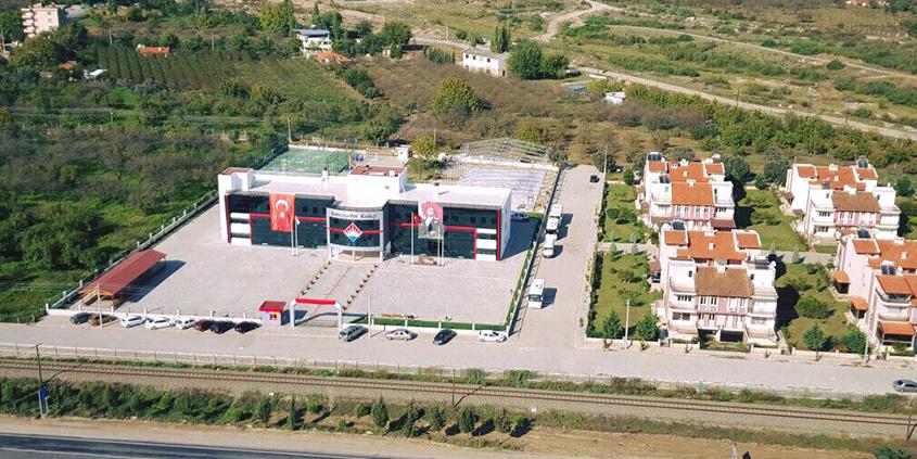 Bahçeşehir Koleji Aydın İlkokulu