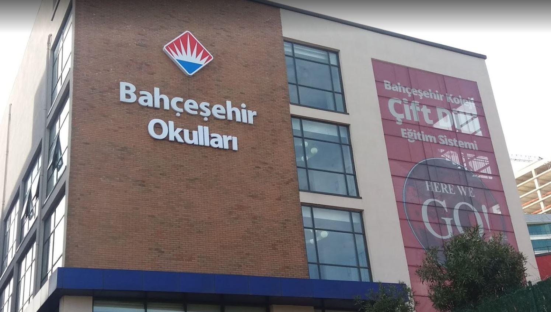 Bahçeşehir Koleji Ümraniye İlkokulu