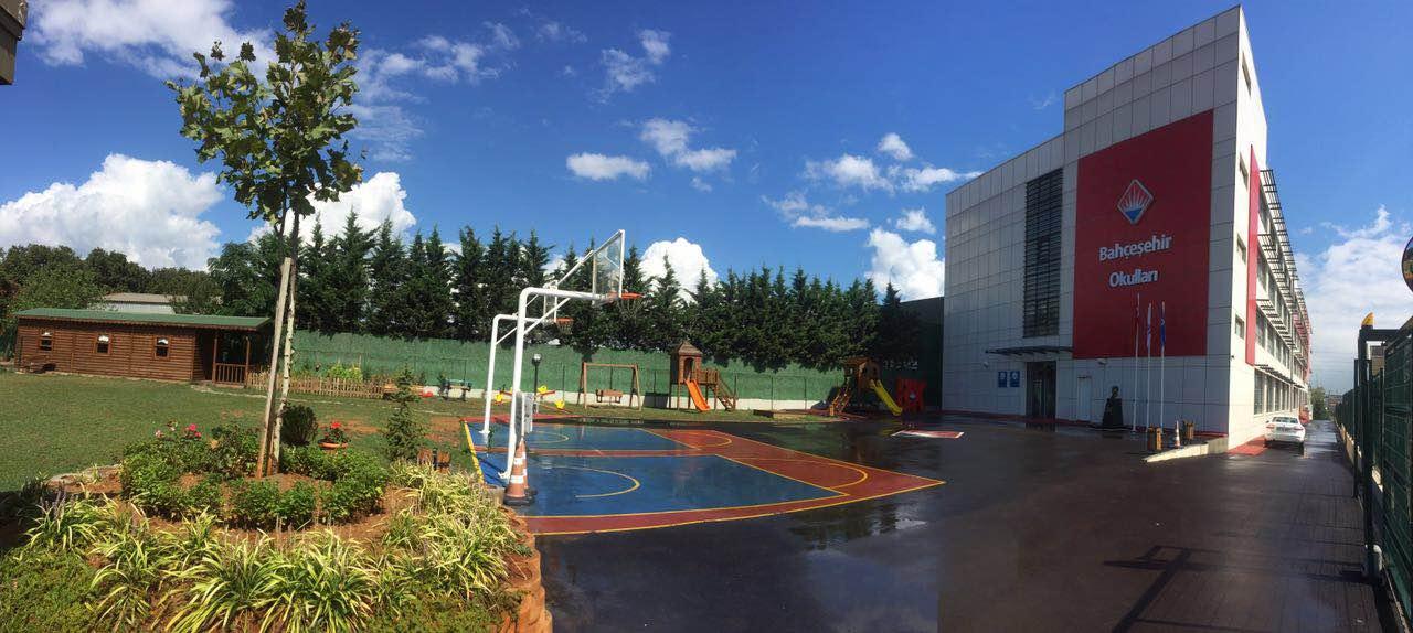 Bahçeşehir Koleji Sancaktepe Anaokulu