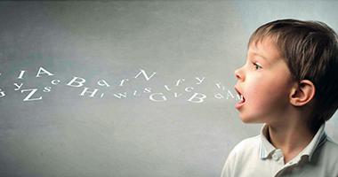 Çocuklarda Disleksi ve Öğrenme Güçlüğü