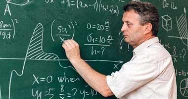 Lise Öğretmenlerinde Olması Gereken Beş Özellik