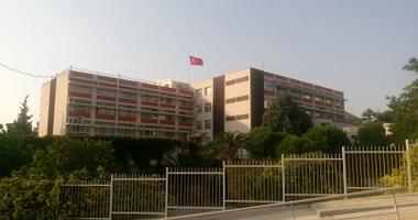 İzmir Özel Çamlaraltı Koleji