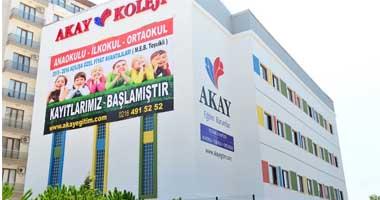 Akay Koleji