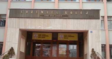 Ankara Evrensel Eğitim kurumları