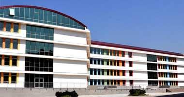 Arel Koleji Bursluluk Sınavı