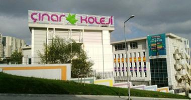 Çınar Koleji